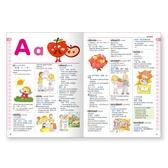 ACME 彩色兒童圖畫字典16K