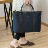 韓版公文包 單肩書袋文件袋 氣質時尚資料袋手提職業工作公事包電腦包 zh2988【宅男時代城】