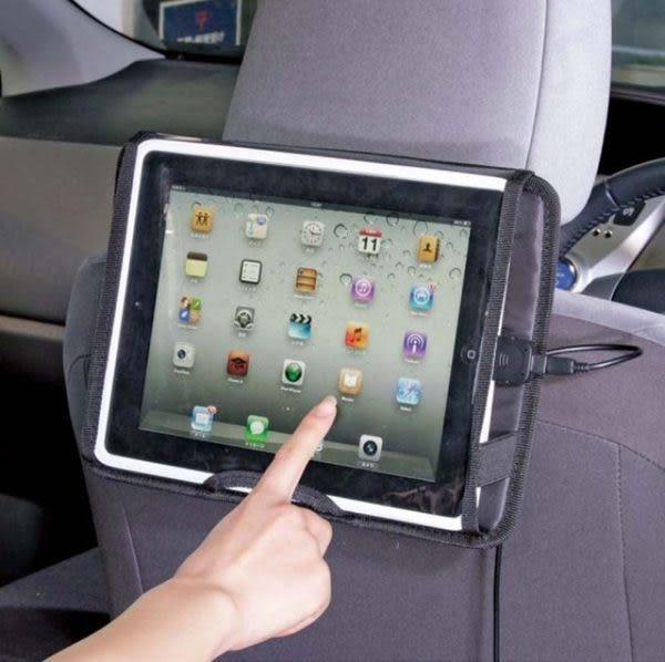 車之嚴選 cars_go 汽車用品【Fizz-969】日本 NAPOLEX 車用頭枕固定iPad/iPad2/new iPad平板電腦固定車架