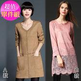 【韓國KW】(現貨在台) 素面麂皮與蕾絲洋裝(共4款)