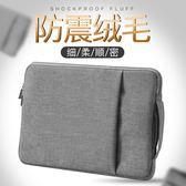 筆電包 戴爾DELL 游匣G3/G5/G7 15.6寸筆記本游戲本電腦內膽包手提拉鏈商【潮男一線】