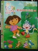 挖寶二手片-O11-094-正版DVD*動畫【DORA愛探險的朵拉12】-雙碟DVD1+DVD2