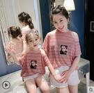 親子裝 親子裝一家三口網紅母女裝洋氣T恤2020新款韓版夏裝寬鬆高端短袖