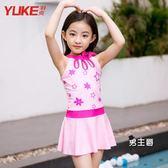 女童泳裝兒童連身公主裙式防曬褲小中大童正韓女孩時尚溫泉游泳裝 特惠免運