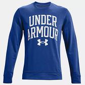 Under Armour UA Rival Terry 男裝 長袖 休閒 透氣 口袋 歐規 藍【運動世界】1361561-432
