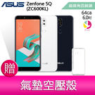 分期0利率 ASUS華碩 ZenFone...