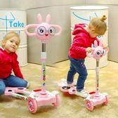 兒童滑板車2-3-6-8歲4初學者剪刀四輪雙腳蛙式小孩搖擺溜溜踏板車 沸點奇跡