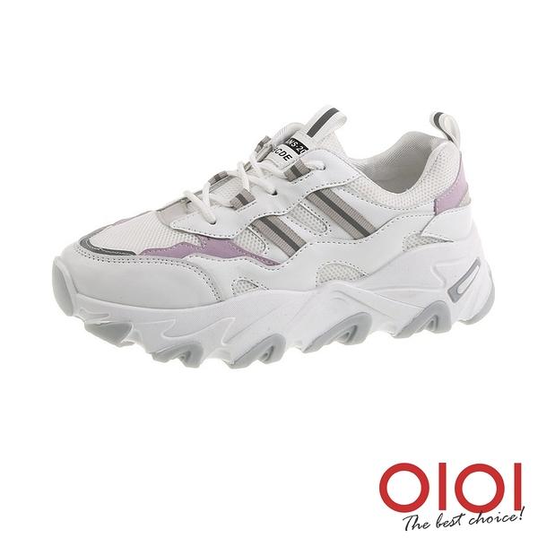 休閒鞋 清新微甜厚底老爹鞋(紫) *0101shoes【18-D2101pu】【現+預】