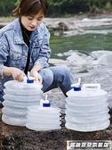 戶外折疊儲水桶自駕游車載便攜裝蓄水箱罐廚房塑料帶龍頭家用水桶 風馳