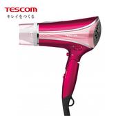 [TESCOM]高效速乾負離子吹風機+負離子多功能整髮器 TID1100+TTH2610