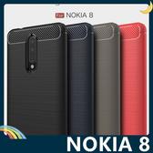 NOKIA 8 戰神碳纖保護套 軟殼 金屬髮絲紋 軟硬組合 防摔全包款 矽膠套 手機套 手機殼 諾基亞