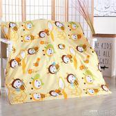 兒童棉被 兒童被子幼兒園午睡純棉被套含被芯春秋冬季保暖小孩寶寶加厚冬被 YYJ 歌莉婭
