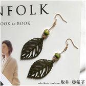 『坂井.亞希子』手作質樸優雅簡約木製樹葉鏤空造型耳環