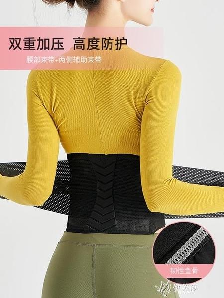 運動護腰帶女健身腰帶收腹帶專業深蹲硬拉支撐 【快速出貨】