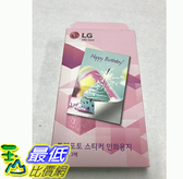 "[106美國直購] LG 相片印表機相片紙 LG Pocket Photo Zink ink Sticker Printer Paper (30 Sheets) 2x3"" (_D12)"