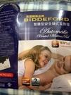 現貨 COSTCO好市多購入BIDDEFORD智慧型安全舖式電熱毯/床墊電毯UBS-TF(自動斷電.十段控溫)