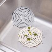 蜘蛛網水槽防堵塞地漏蓋 排水孔蓋 防堵塞蓋
