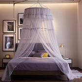 蚊帳-宮廷支架款吊頂1.5米1.8m床公主風圓頂落地加密雙人家用帳子新年免運特惠