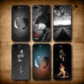 iphone6p女款創意手機殼8防摔潮男6s蘋果磨砂