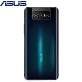 ASUS ZENFONE 7 PRO 智慧型手機(8G/256G)-黑【愛買】
