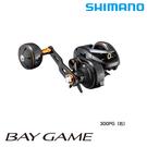 漁拓釣具 SHIMANO 20 BAYG...