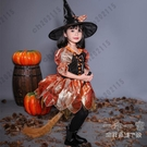 萬聖節服裝 萬圣節兒童服裝女童女巫衣服幼兒園表演區材料演出道具巫婆服飾女