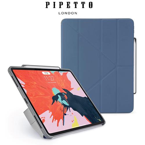 Pipetto Origami Pencil Case iPad Pro 12.9 (2018)多角度多功能保護套(內建筆槽)