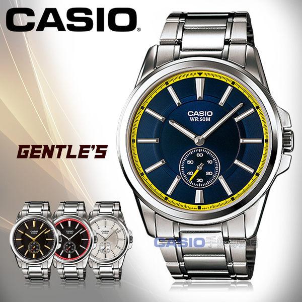 CASIO 卡西歐 手錶專賣店 MTP-E101D-2A 男錶 不鏽鋼錶帶  防水 礦物玻璃