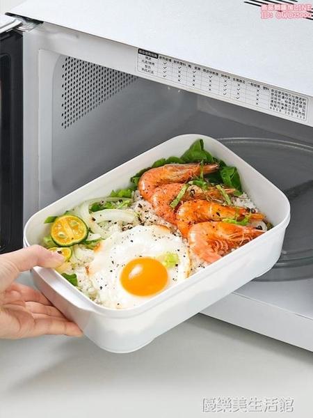 邦佳宜長方形保鮮盒家用食品收納盒日式廚房儲物盒微波爐專用飯盒
