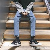 網紅褲子男韓版潮流牛仔褲chic寬鬆休閒男生bf風九分直筒毛邊褲子 印象家品旗艦店