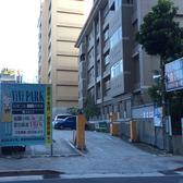 【25場連續5日停車】$599 無限次數進出ViVi PARK停車場