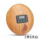 CD機 HOTT播放機cd木紋便攜式專業學生cd光盤機小型英語聽力光盤播放器【極致男人】