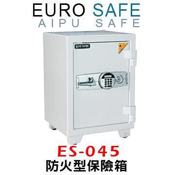 速霸超級商城㊣EURO SAFE防火型電子密碼保險箱 ES-045