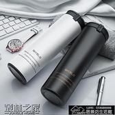 快速出貨 七克拉不銹鋼保溫杯男女士商務便攜隨手杯子韓版可愛學生【2021鉅惠】