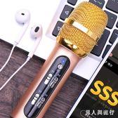 手機麥克風唱歌神器通用專用直播K歌話筒  XY5903【男人與流行】TW