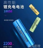 18650鋰電池3.7V可充電大容量小風扇強光手電筒頭燈充電器 遇見初晴