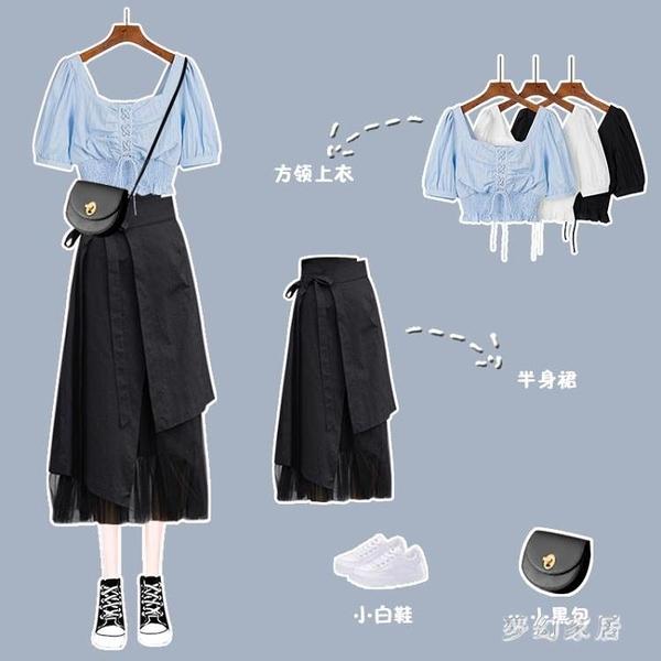 袖連身裙女夏季2020年新款裙子仙女超仙森系套裝兩件套 FX7995 【夢幻家居】