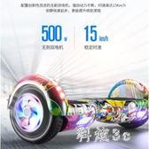男孩智能兩輪二輪平衡車滑板車越人學生男孩雙輪代步車兒童女孩 js7668『科炫3C』
