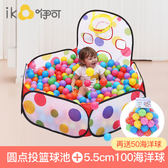 海洋球池寶寶波波球兒童室內游戲圍欄1-2周歲嬰兒小孩玩具收納筐T