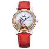 Ogival瑞士愛其華  搪瓷彩繪自動機械錶(邱比特)37mm