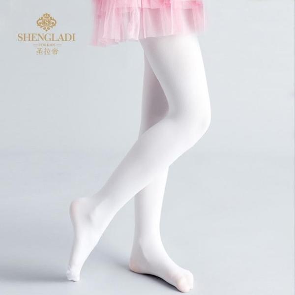 兒童連褲襪子天鵝絨絲襪寶寶舞蹈襪褲夏季女童裝花童打底褲襪