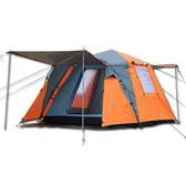 【PUSH!戶外休閒登山用品】加大加寬式4人四季專業型帳篷(二色)橙色P11