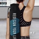 瑜伽包 字母帆布單件背包瑜珈墊收納包袋子 多功能套罩JY