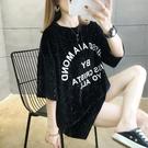 超大碼女裝2021春夏裝新款胖mm短袖t恤女韓版寬鬆亮閃閃半袖上衣 百分百