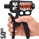 調節握距!!衝鋒50KG握力器(阻力15~50公斤)可調式握力器.手臂力器臂熱健臂器.手力腕力掌力指力器
