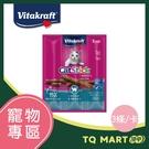 Vitakraft 貓快餐 鰈魚+Omega3 3入/卡【TQ MART】