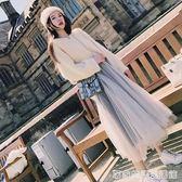 秋冬新款小香風氣質淑女毛衣配網紗裙子兩件套女神范時髦套裝  居家物語