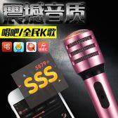 麥克風 全民K歌神器迷你手機麥克風蘋果安卓通用唱歌直播小話筒