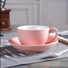 咖啡杯 淘禮軒 300ml大容量咖啡杯碟歐式小奢華陶瓷拉花杯子拿鐵杯定制【快速出貨八折搶購】