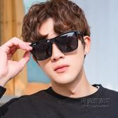 韓國款眼鏡男士潮人個性墨鏡復古方形偏光太陽鏡圓臉